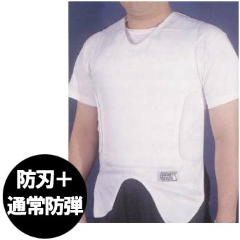 ·日本製·アンダーシャツ「防刃+標準防弾」ベスト フリーサイズ B-03(ni1a008)