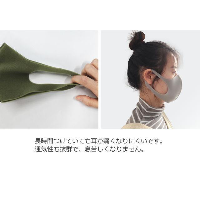 「即日発送」「レビュー記入でメール便送料無料」GPTウレタンマスク ウレタン製 洗えるマスク 5枚入 gu1a645-mail(gu1a648)(1通につき6点迄) griptone 04