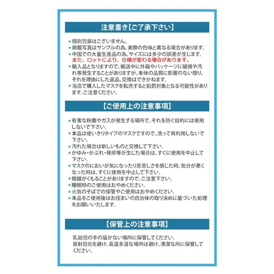 「即日発送 即納」「レビュー記入でメール便送料無料」袋入り GPT 使い捨てマスク10 不織布【50枚】デニム調柄 青 ブルー 3層構造(gu1a783)(1通につき1点迄)|griptone|09
