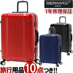 お手頃価格 バーマス スーツケース LLサイズ キャリーバッグ キャリーケース BERMAS PRESTIGE プレステージ3 TSAロック 大型ビジネスキャリー フレーム 60282(ki2a076)「C」, カミサトマチ 8774c012