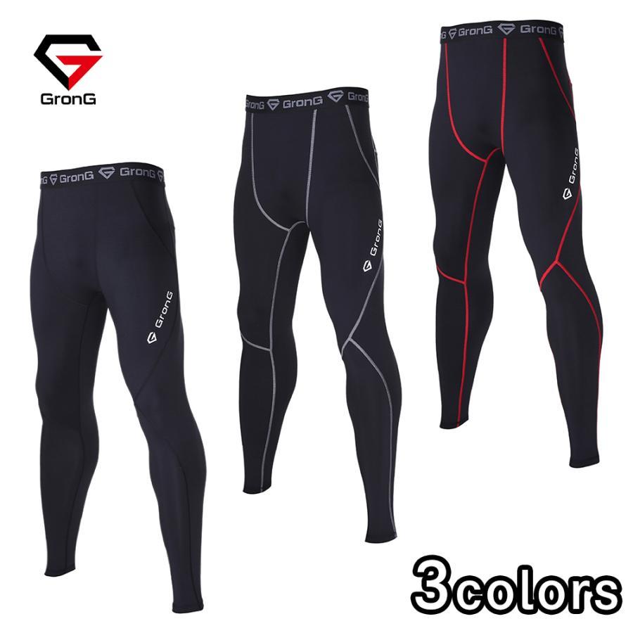 グロング スポーツタイツ 高級 メンズ 引き出物 ロング タイツ レギンス UVカット GronG アンダーウェア コンプレッションウェア UPF50+