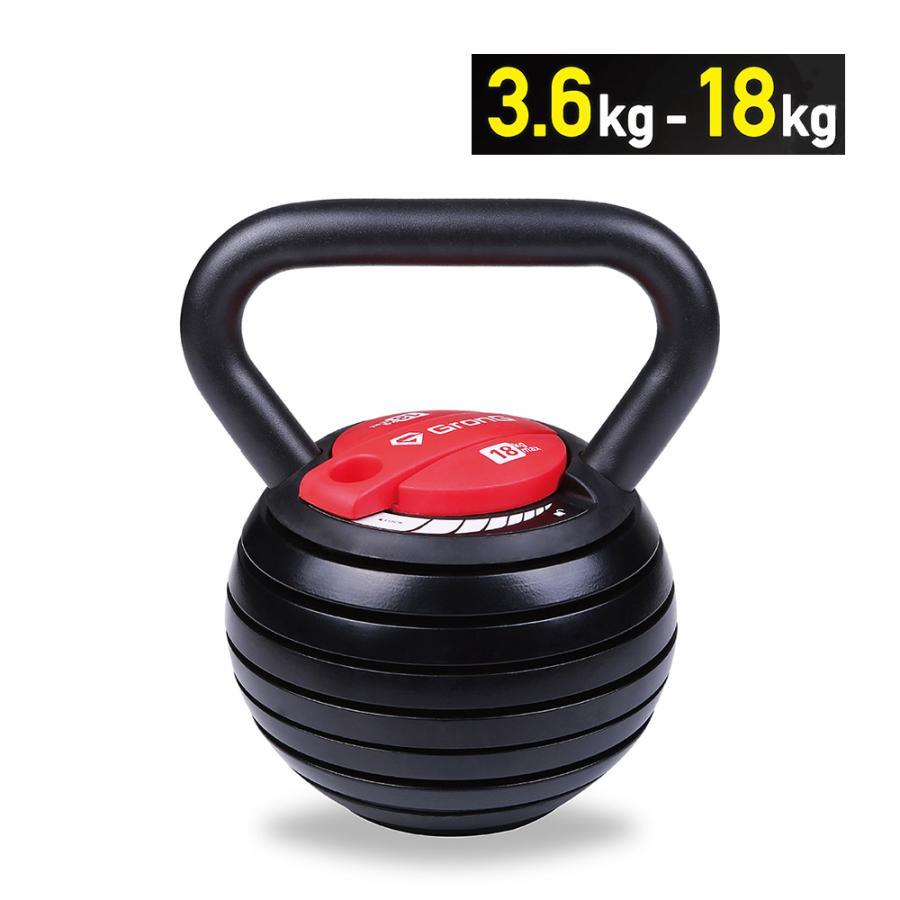 高い素材 グロング 可変式 ケトルベル ダンベル 3.6kg〜18kg GronG トレーニング 授与 マニュアル付