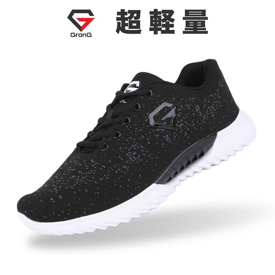 グロング スニーカー ブラック 23cm〜27.5cm 品質保証 メンズ レディース ランニングシューズ トレーニングシューズ 定番の人気シリーズPOINT(ポイント)入荷 GronG シューズ 靴