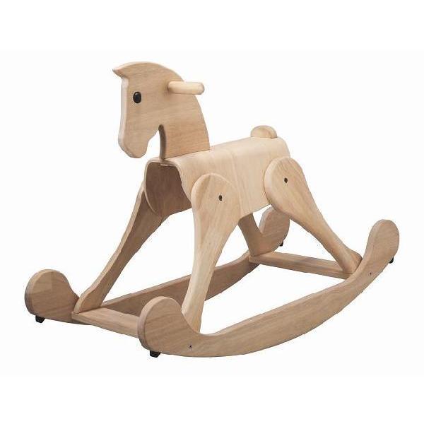 木のおもちゃ プラントイ 木馬 ネオクラシックロッキングホース