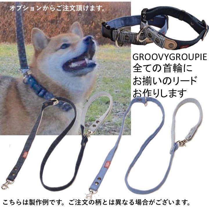 中型犬用【Mサイズ】首輪 ヒッコリー&デニム+レザー|groovygroupie|10