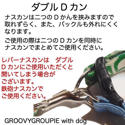 デニム&ヒッコリー!3way 長さ調節可能カフェリード 【小型犬.中型犬】 groovygroupie 11