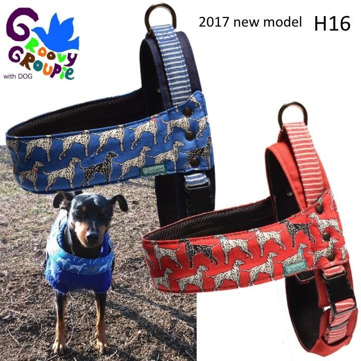 犬用ハーネス ダルメシアンプリント クイックハーネス・胴輪 小型犬用【Sサイズ】 ワンタッチで装着簡単 裏地クッションで優しい。 日本製|groovygroupie