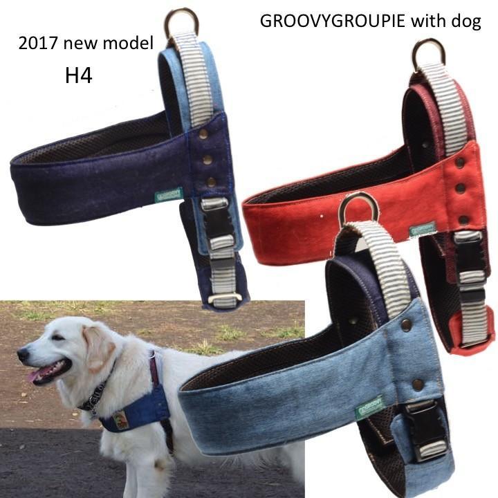 大型犬用 ハーネス デニム クイックハーネス・胴輪 ワンタッチで装着簡単 裏地クッションで優しい  日本製 オーダーメイド【Lサイズ】|groovygroupie