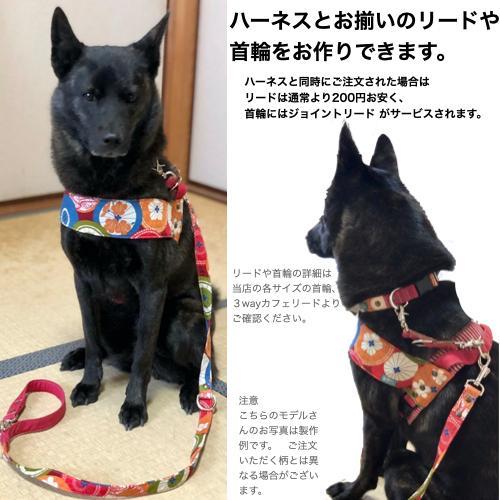 大型犬用 ハーネス デニム クイックハーネス・胴輪 ワンタッチで装着簡単 裏地クッションで優しい  日本製 オーダーメイド【Lサイズ】|groovygroupie|13