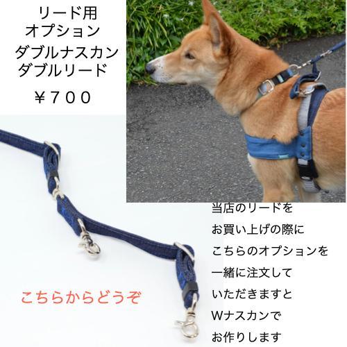 大型犬用 ハーネス デニム クイックハーネス・胴輪 ワンタッチで装着簡単 裏地クッションで優しい  日本製 オーダーメイド【Lサイズ】|groovygroupie|14