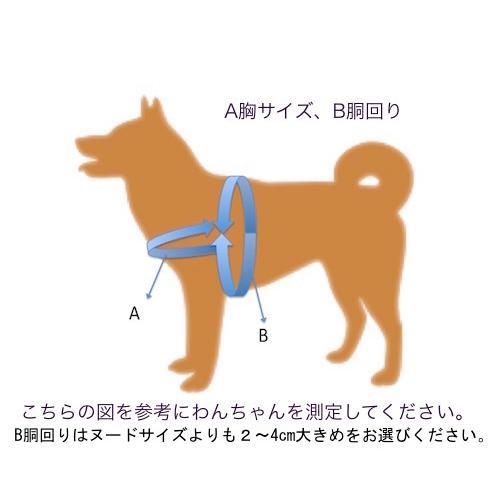 大型犬用 ハーネス デニム クイックハーネス・胴輪 ワンタッチで装着簡単 裏地クッションで優しい  日本製 オーダーメイド【Lサイズ】|groovygroupie|07