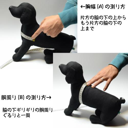 大型犬用 ハーネス デニム クイックハーネス・胴輪 ワンタッチで装着簡単 裏地クッションで優しい  日本製 オーダーメイド【Lサイズ】|groovygroupie|08