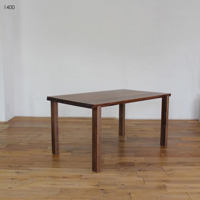 ・LIVWOOD【アリエス-1】ダイニングテーブル 幅 1400 奥行 850 高さ 720 mm 国産 日本製 スタイリッシュモダン オイルまたはエコウレタン塗装仕上げ