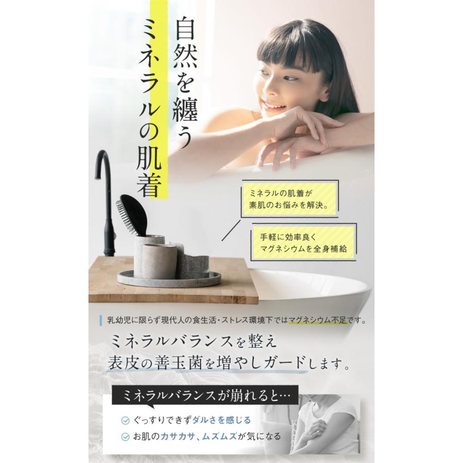 バスソルト ギフト マグネシウム 入浴剤 AQUA GIFT 2個セット 国産 保湿 浴用化粧品 60回分 計量スプーン付 送料無料|growth-cv|05