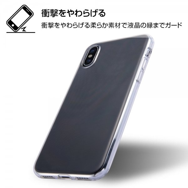 スマホケース iPhone XS X TPUソフトケース ウルトラクリア クリア  アイフォン|gs-net|02