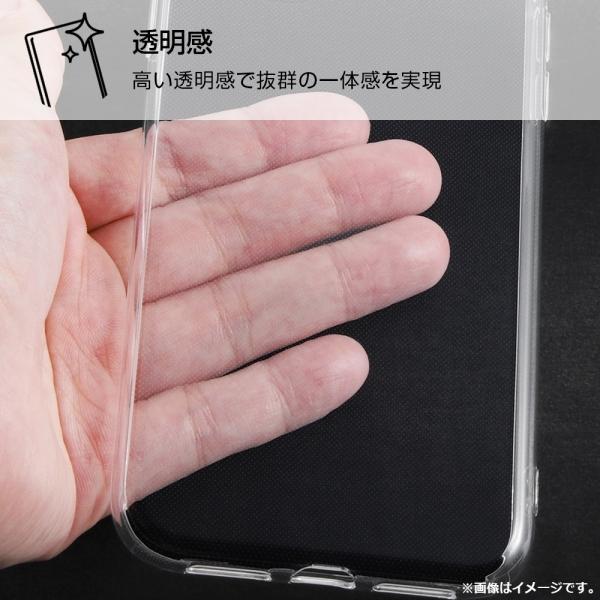 スマホケース iPhone XS X TPUソフトケース ウルトラクリア クリア  アイフォン|gs-net|03