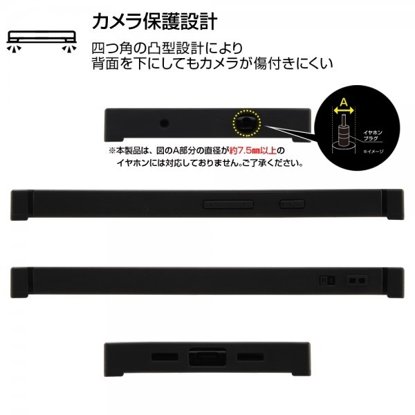 スマホケース Google Pixel 3a 耐衝撃ソフトケース KAKU ブラック|gs-net|06