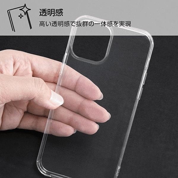 スマホケース iPhone 12 Pro 12 TPUソフトウルトラCL CL  アイフォン|gs-net|03