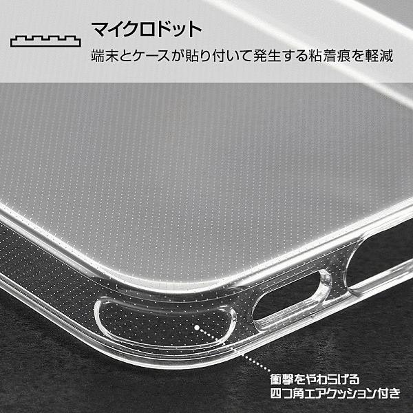 スマホケース iPhone 12 Pro 12 TPUソフトウルトラCL CL  アイフォン|gs-net|05