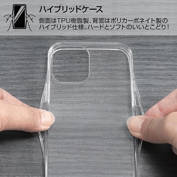 スマホケース iPhone 12 Pro 12 HV CL  アイフォン|gs-net|03