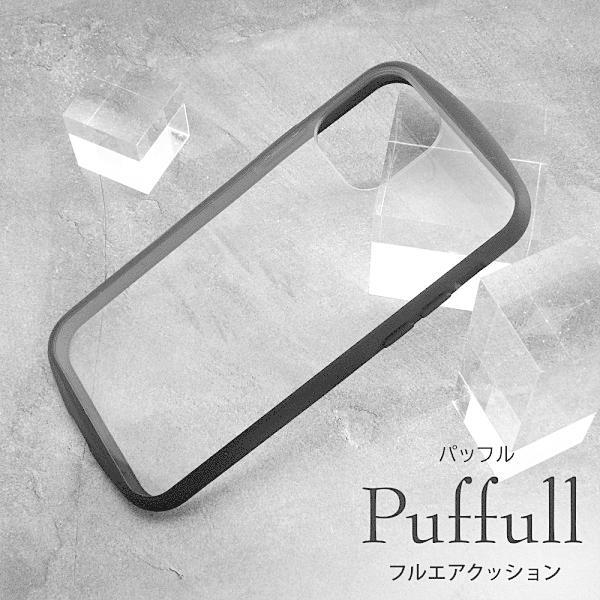 スマホケース iPhone 12 Pro 12 耐衝撃HVPuffull CL ベージュ  アイフォン gs-net 02