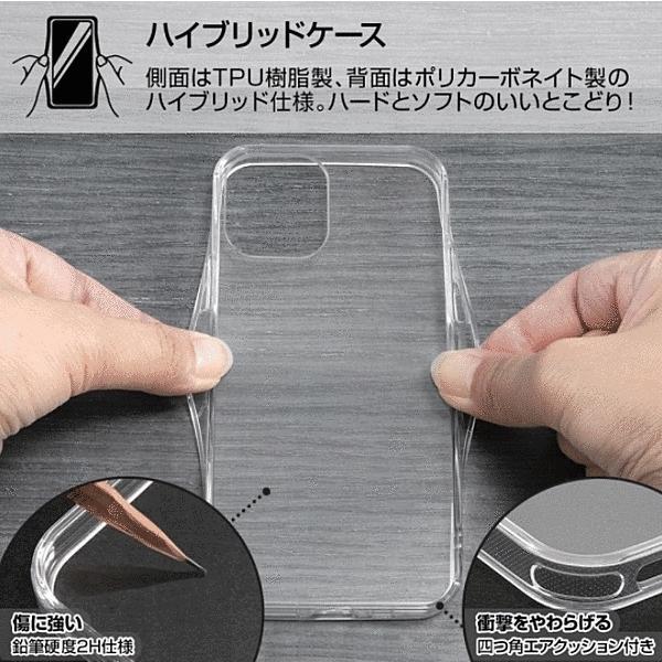 スマホケース iPhone 12 Pro 12 ミッフィー HVCharaful ミッフィー  アイフォン|gs-net|02
