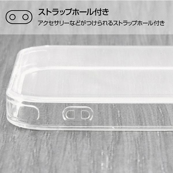スマホケース iPhone 12 Pro 12 ミッフィー HVCharaful ミッフィー  アイフォン|gs-net|04