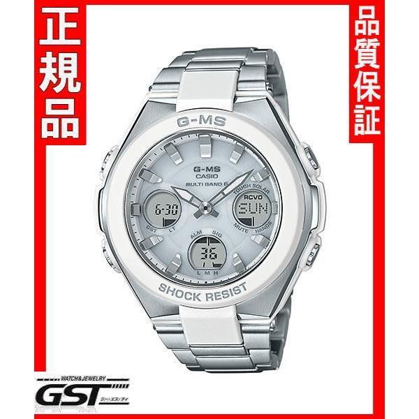 【60%OFF】 カシオMSG-W100D-7AJFソーラー電波腕時計 ジーミズ ベビーGレディース(白色〈ホワイト〉), レンタル衣裳 マイセレクト 70026463