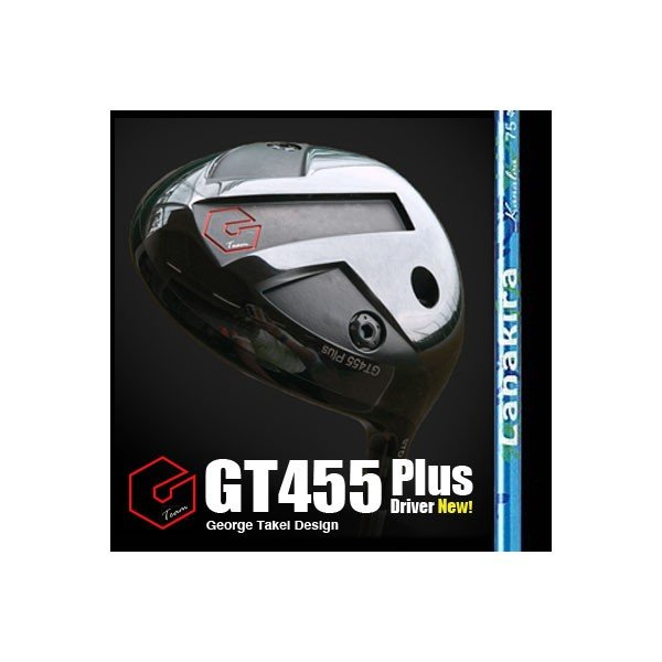 GT455Plusドライバー《ラナキラ Kanaloa ブルー》GTD455プラスドライバー