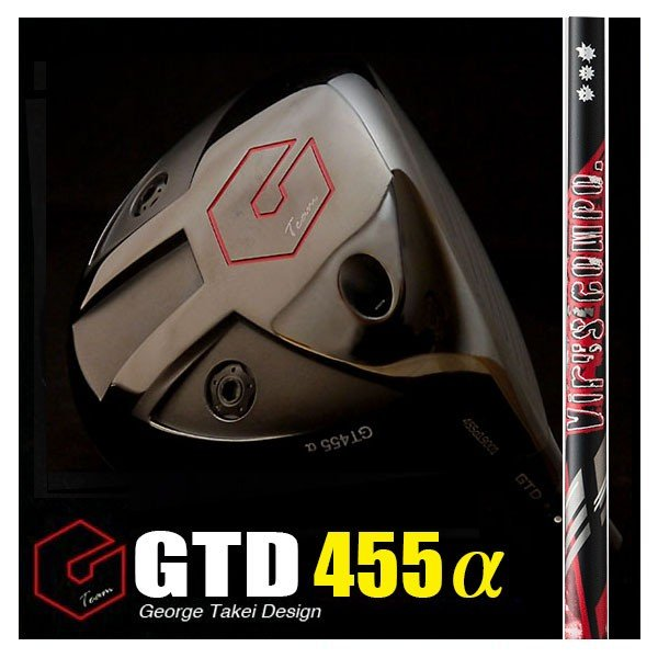 【超ポイントバック祭】 storeGTD455αドライバー(GTD455アルファ)《ウィルスコンポ》:GTDドライバーofficial store, デスクセレクト:f3a9b5b9 --- airmodconsu.dominiotemporario.com