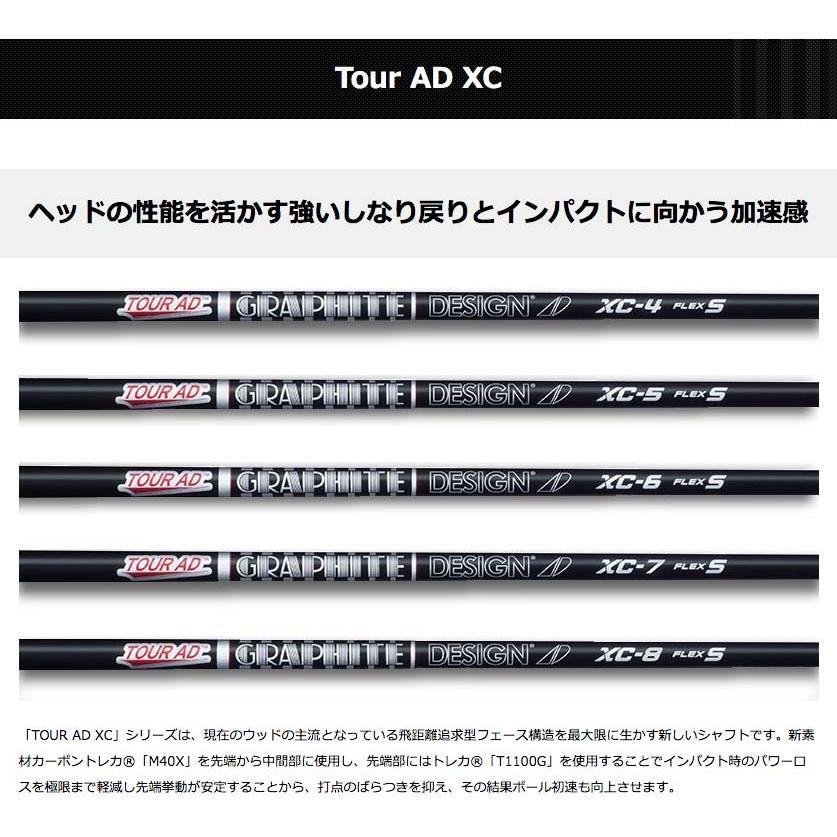 グラファイトデザイン「ツアーAD XC」GTDドライバー専用スリーブ付き別売りシャフト