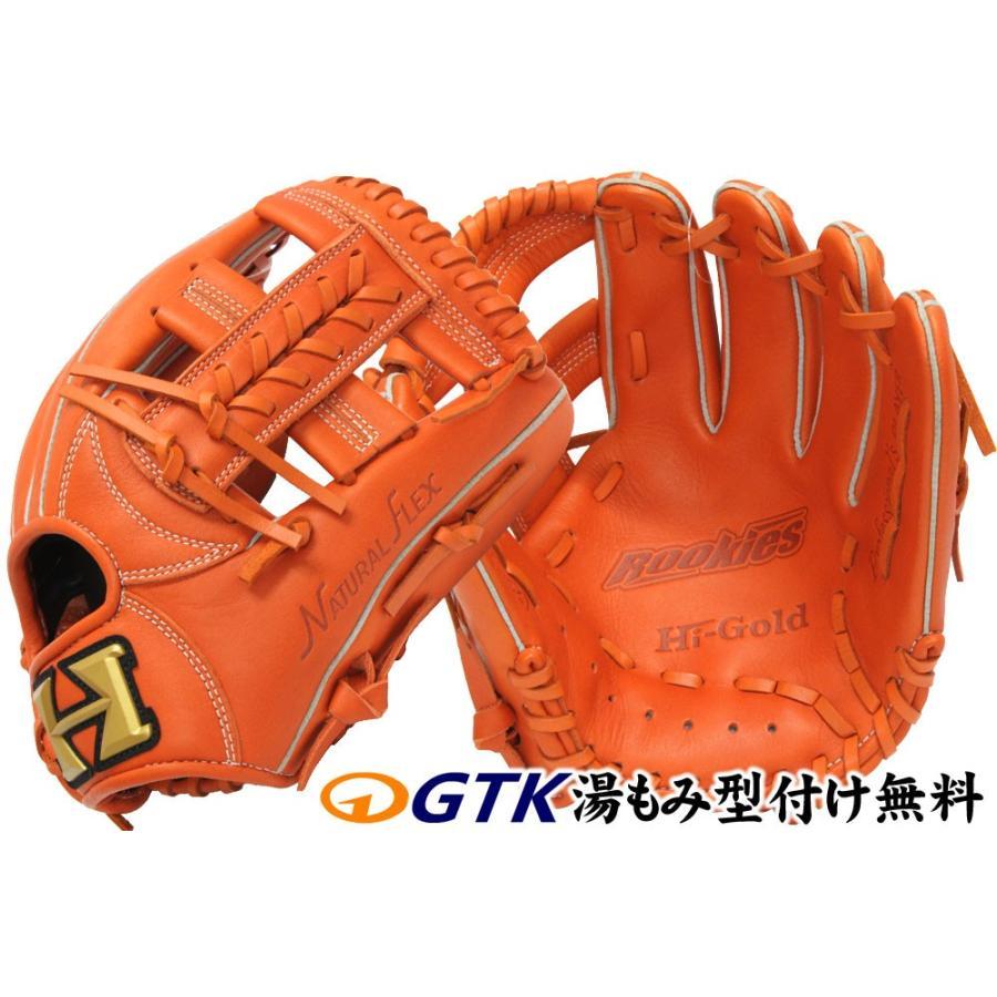 ハイゴールド 軟式グローブ 少年用 RKG-1827 オレンジ ルーキーズ少年軟式用グローブ サイズS-M