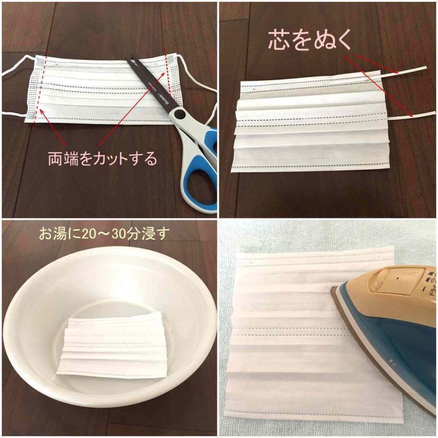 マスク 再 利用 不織布 家庭での不繊維マスク再利用方法