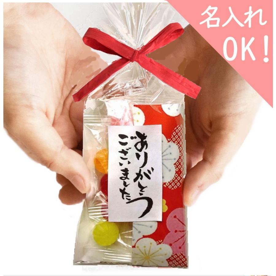 ○名前入れ・メッセージ入れOK!京てまりキャンディー10粒(個包装 ...