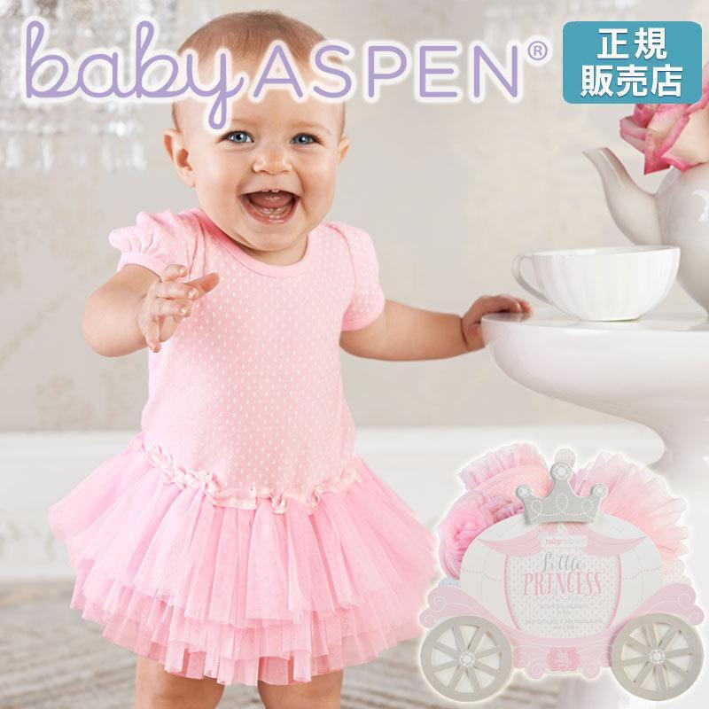 ベビーアスペン ギフト 3点セット 0〜6ヶ月 リトルプリンセス BABY ASPEN (ベビーシャワー 出産祝い 女の子 1歳 )|gudezacom