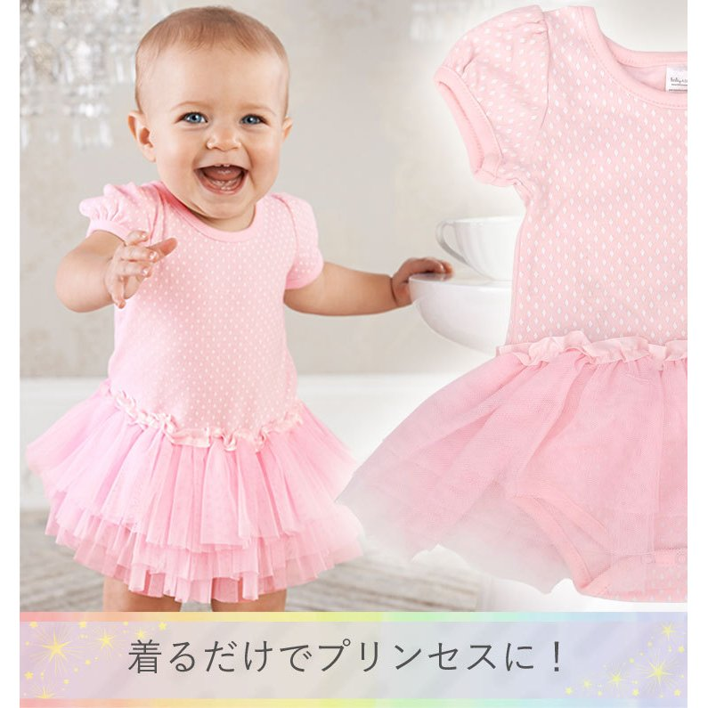 ベビーアスペン ギフト 3点セット 0〜6ヶ月 リトルプリンセス BABY ASPEN (ベビーシャワー 出産祝い 女の子 1歳 )|gudezacom|05