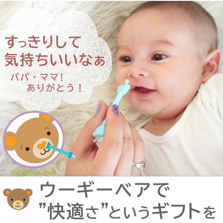 新生児 鼻くそ つまり 苦 しそう 新生児の鼻づまりの原因は? 症状や改善法・予防法、鼻くその取り除き方などを解説【助産師監修】
