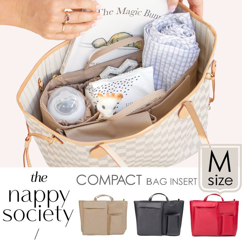 The Nappy Society ナッピーソサエティー バッグインバッグ Mサイズ Original Insert マザーズバッグ|gudezacom