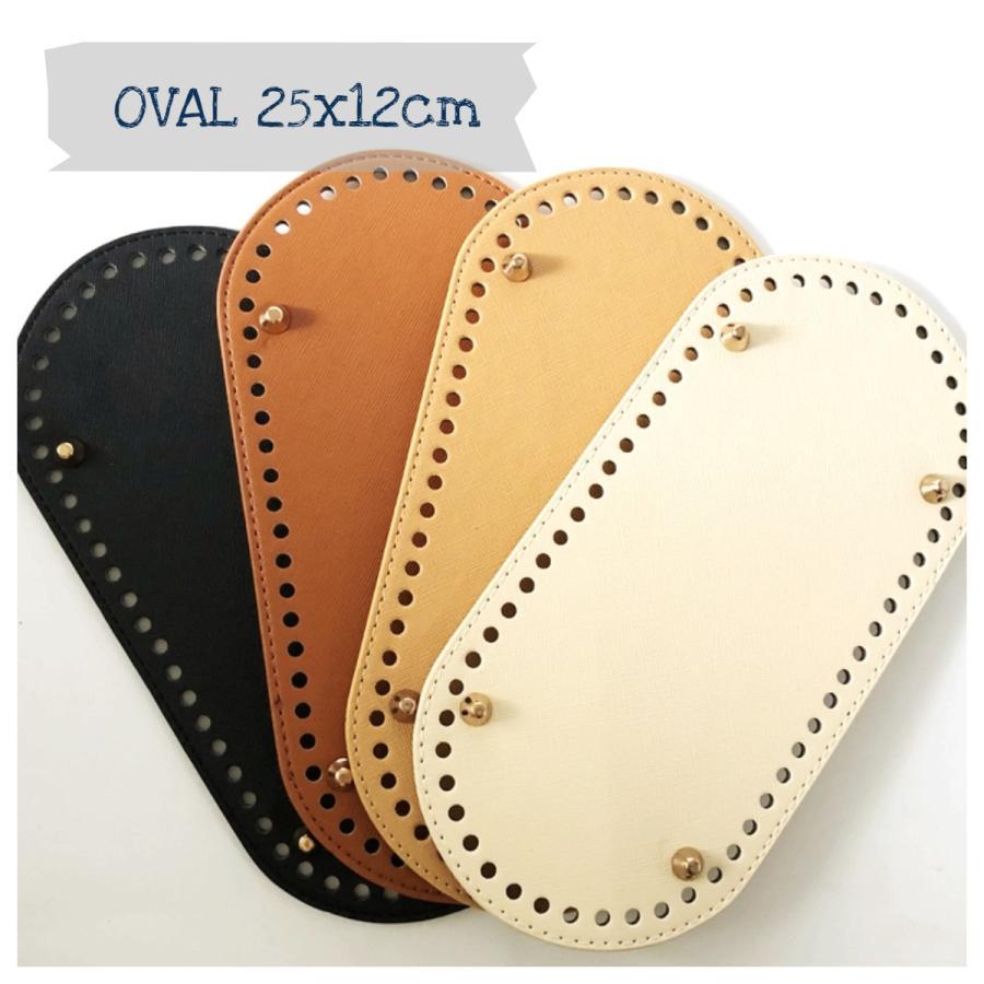 バッグ用 底板 オーバルタイプ|guild-yarn