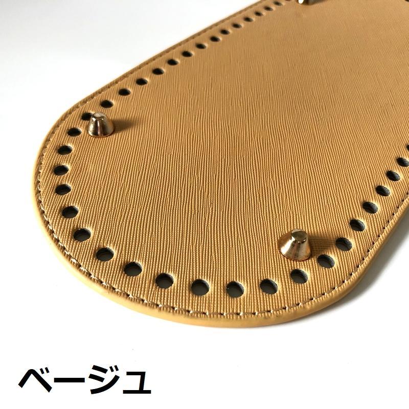 バッグ用 底板 オーバルタイプ|guild-yarn|08