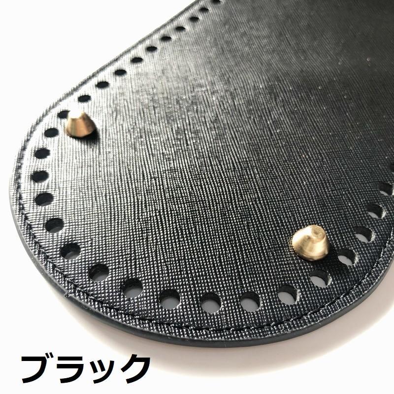 バッグ用 底板 オーバルタイプ|guild-yarn|04