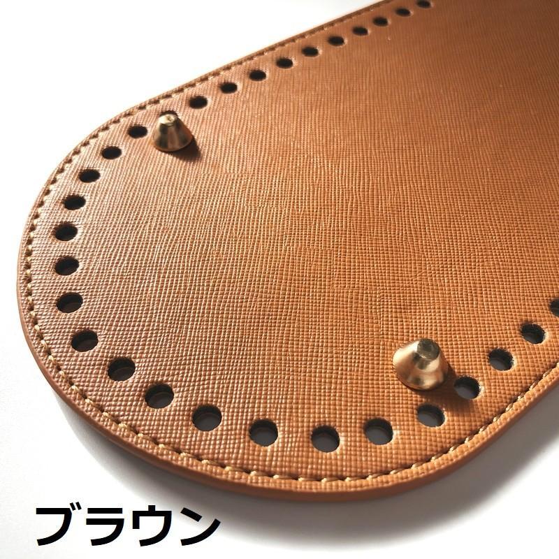 バッグ用 底板 オーバルタイプ|guild-yarn|05