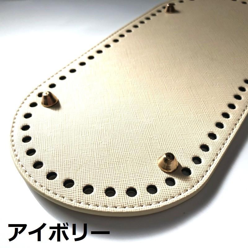 バッグ用 底板 オーバルタイプ|guild-yarn|06