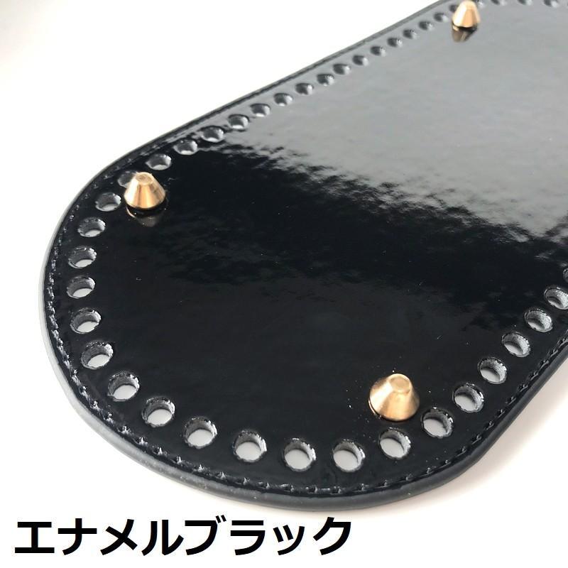 バッグ用 底板 オーバルタイプ|guild-yarn|07