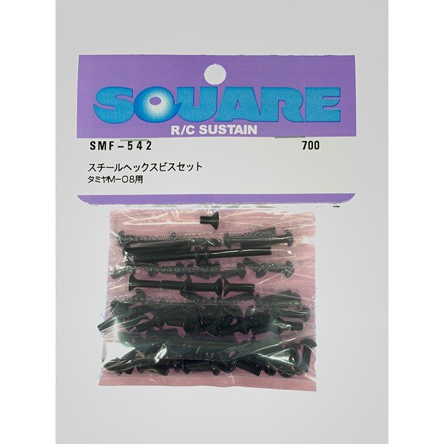 【送料全国一律270円】スクエア(SQUARE)/SMF-542/スチールヘックスビスセット(タミヤM-08)|gun-yumekukan