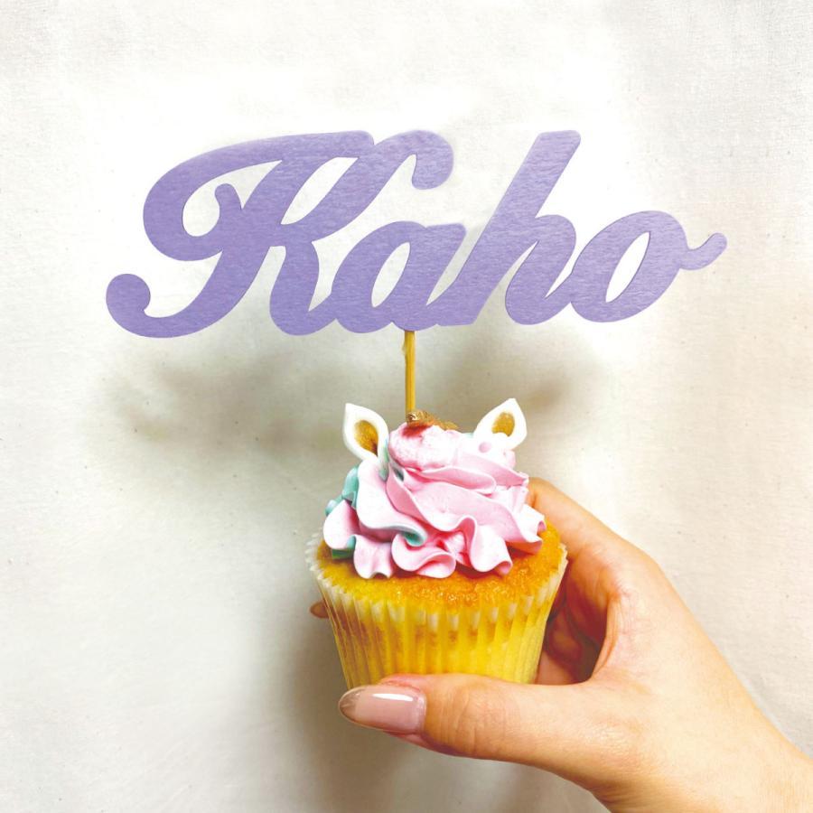 ケーキトッパー 名前入り ペーパーアイテム One 誕生日 ハーフバースデー Hbd0007 Pink Elephants 通販 Yahoo ショッピング