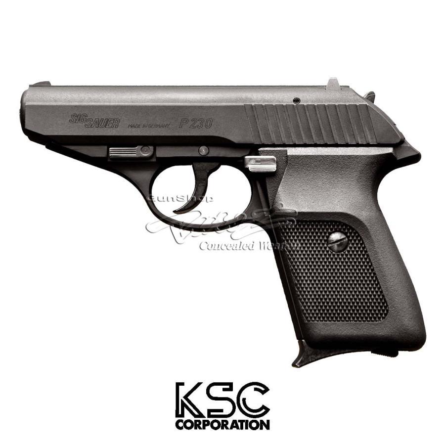 P230 ヘヴィウェイト D041 ガスブローバックガン KSC
