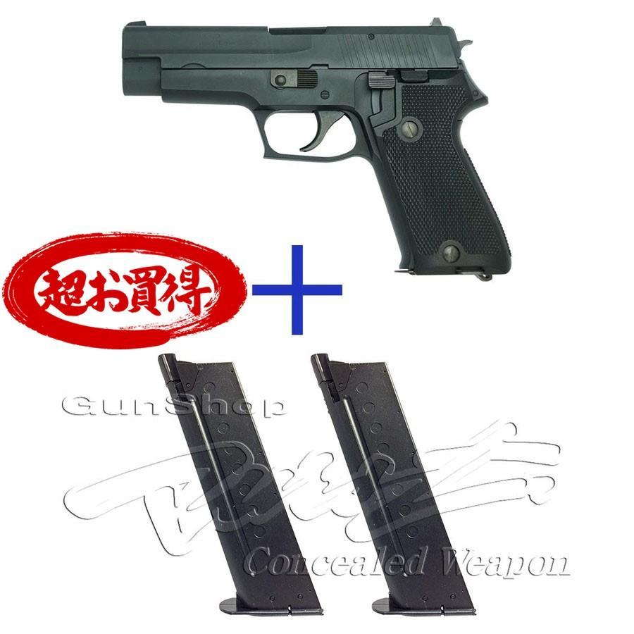 タナカ SIG P220IC 陸上自衛隊9mm拳銃 予備弾倉2本付属 ...