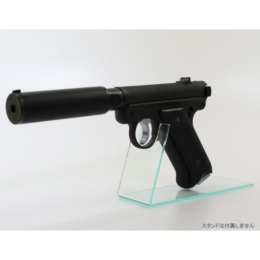 Mk1 サイレンサーバレル アサシンズ 6mmBB ブラックHW 固定スライド ガスガン マルシン工業 04912 (18歳以上)