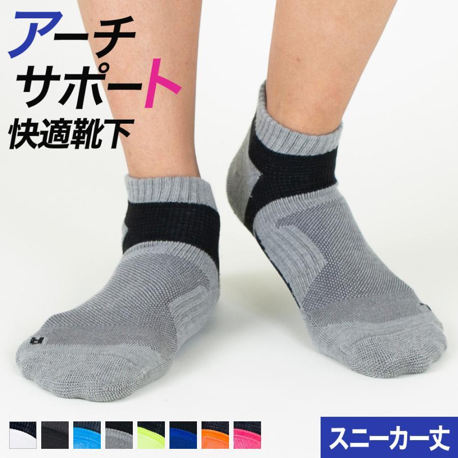 高品質 グンゼ 靴下 メンズ 年間 アクティブスタイル スポーツ ASK401 STYLE ソックス 25-27 GUNZE 営業 ACTIVE